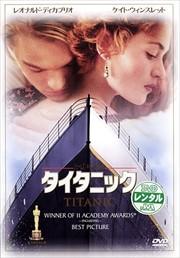 アカデミー賞1997〜2002セット