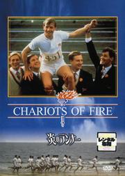 アカデミー賞1979〜1984セット