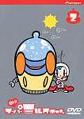 OH!スーパーミルクチャン2