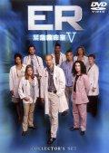 ER緊急救命室V <フィフス> 6