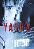 YASHA−夜叉− Vol.1