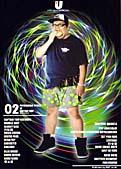 U-ウラン- Vol.2