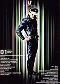 U-ウラン- Vol.1
