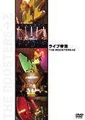 ライブ帝国 THE ROOSTER→Z