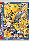 デジモンアドベンチャー 02 vol.3