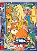 デジモンアドベンチャー 02 vol.4