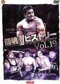 闘魂VヒストリーDVD 第19巻