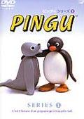 PINGU シリーズ1