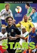 2002FIFAワールドカップ オフィシャルDVD ザ・スターズ FW編