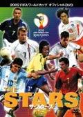 2002FIFAワールドカップ オフィシャルDVD ザ・スターズ MF編