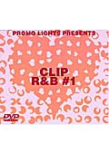 PROMO LIGHTS PRESENTS CLIP R&B #1