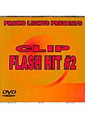 PROMO LIGHTS PRESENTS CLIP FLASH HIT #2