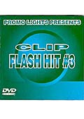 PROMO LIGHTS PRESENTS CLIP FLASH HIT #3