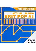 PROMO LIGHTS PRESENTS CLIP BRIT POP #1