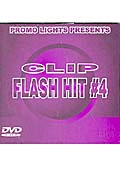 PROMO LIGHTS PRESENTS CLIP FLASH HIT #4
