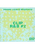 PROMO LIGHTS PRESENTS CLIP R&B #2