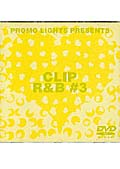 PROMO LIGHTS PRESENTS CLIP R&B #3