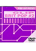 PROMO LIGHTS PRESENTS CLIP BRIT POP #2
