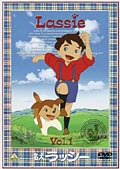 名犬ラッシー Vol.1