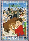 名犬ラッシー Vol.6