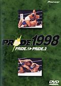 PRIDE.1998 PRIDE.1・PRIDE.2