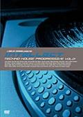 インテレクト テクノ・ハウス・プログレッシブ Vol.1