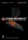 ムーヴメント デトロイツ・エレクトロニック・ミュージック・フェスティバル 04