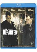 【Blu-ray】ディパーテッド