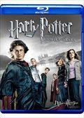 【Blu-ray】ハリー・ポッターと炎のゴブレット