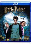 【Blu-ray】ハリー・ポッターとアズカバンの囚人