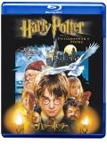 【Blu-ray】ハリー・ポッターと賢者の石